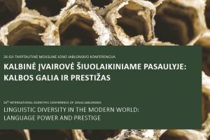 Jono-Jablonskio-konferencija-2019-plakatas pamažintas2