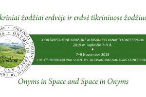 Vizualizacija Vanago konferencijai (1)