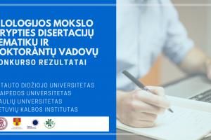 Konkursas dėl filologijos mokslo krypties disertacijų tematikų ir doktorantų vadovų