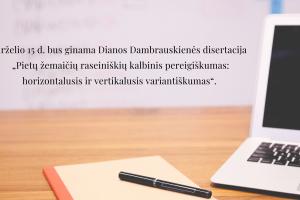 LKI naujiena Dianos Dambrauskienės disertacija